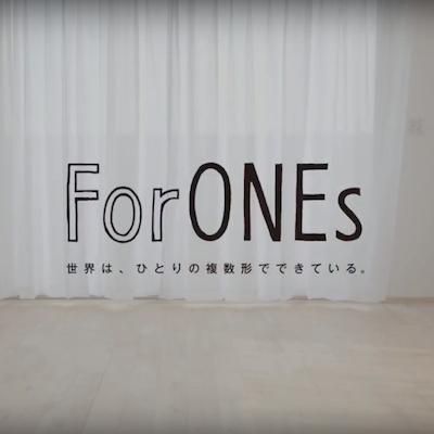 docomo ForONEs