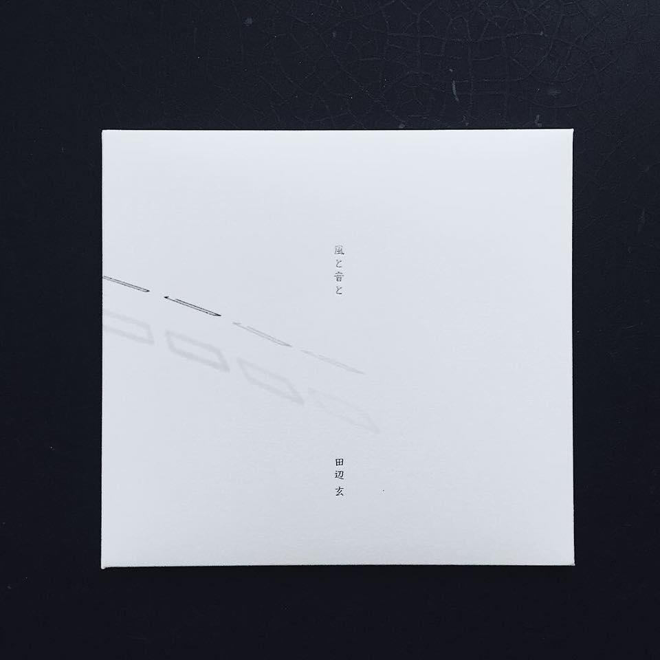 solo album「風と音と」