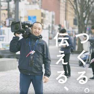 YBS山梨放送65周年TV-CM