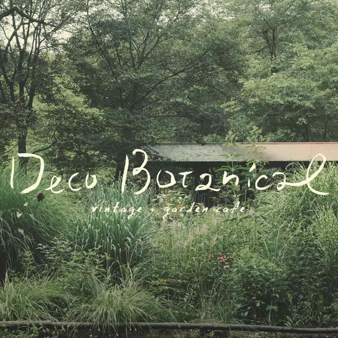 DECO BOTANICAL GARDEN MOVIE -2021